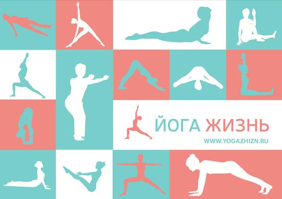 руководство йога асана
